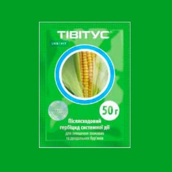 Тивитус, ВГ, гербицид, 0,05л