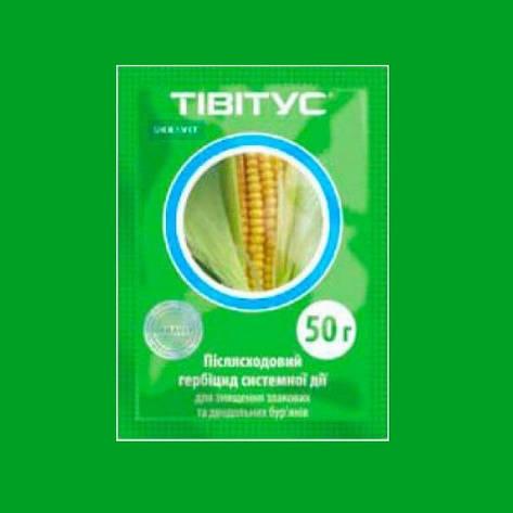 Тивитус, ВГ, гербицид, 0,05л, фото 2
