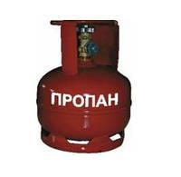 Баллон газовый бытовой 5 л  (NOVOGAS, Білорусь)Балон газовий побутовий 5 л. проран, бутан