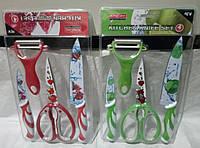 Набор ножей с керамическим покрытием 4/1+керамич.овощечистка+ножницы, фото 1