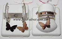 Комплект с золотыми пластинами Butterfly