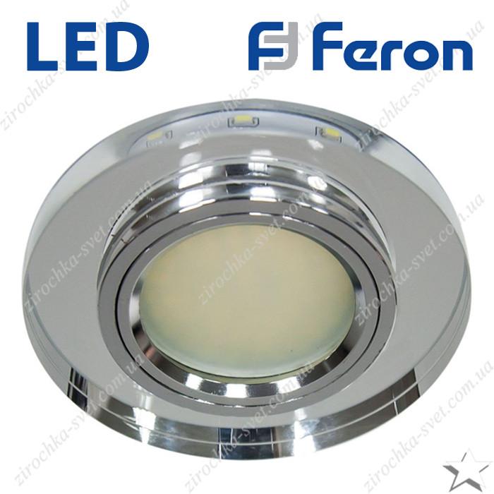 Светильник встраиваемый с LED подсветкой Feron 8060-2 под лампу Mr16