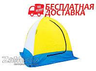 Палатка рыболовная зимняя Стэк ELITE 1