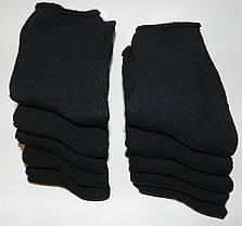 Носки мужские махра с ослабленной резинкой (медицинские) ТМ ЛВ Прилуки, фото 3