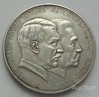 Германия. Третий Рейх. настольная медаль Гитлер  Гинденбург 1933 год