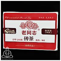 Чай Пуэр (Шу) Лао Тун Чжи - Старый товарищ 9988 2016 год
