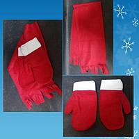 Рукавички и шарфик к Костюму Деда Мороза