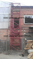 Шахтный грузовой подъемник снаружи здания, монтаж под ключ