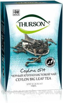 Чай Turson 250гр