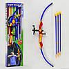 Лук 980 стрелы-присоски, лазерный прицел