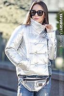 Женская стильная двубортная  куртка с ярким пояском