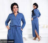 Платье 8512305