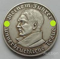 Германия. Третий Рейх. Гитлер. Памятная монета к открытию Зала Славы Национал-Социалистов 1934 г.