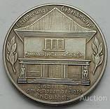Германия. Третий Рейх. Гитлер. Памятная монета к открытию Зала Славы Национал-Социалистов 1934 г., фото 2