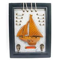 Деревянная ключница для ключей Морская