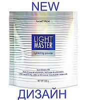 Обесцвечивающая пудра Matrix Light Master,500 гр, фото 1