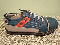 """Макасіни-кросівки """"Clibee"""" р.27-29"""