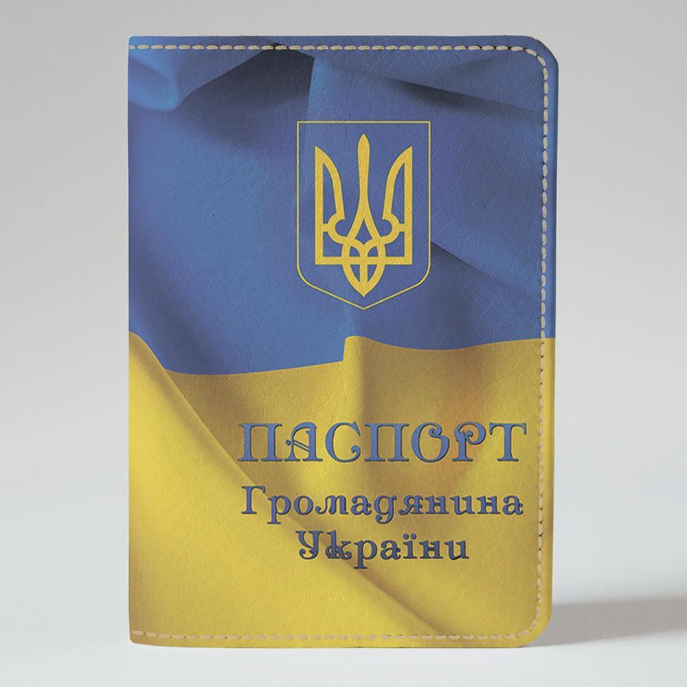Обложка на паспорт v.1.0. Fisher Gifts 01 Гражданин Украины (эко-кожа)