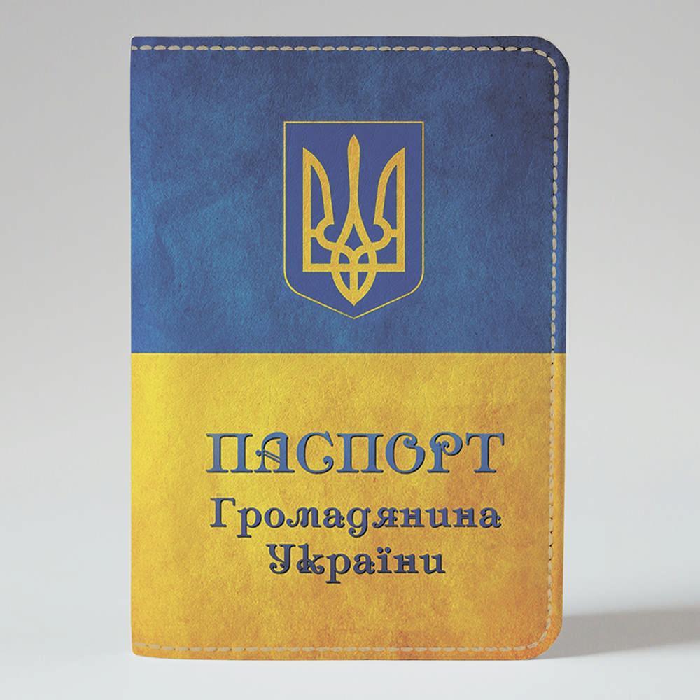 Обложка на паспорт Fisher Gifts 02 Гражданин Украины 2 (эко-кожа)