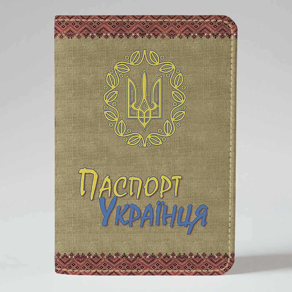 Обложка на паспорт v.1.0. Fisher Gifts 13 Настоящий украинский козак (эко-кожа)