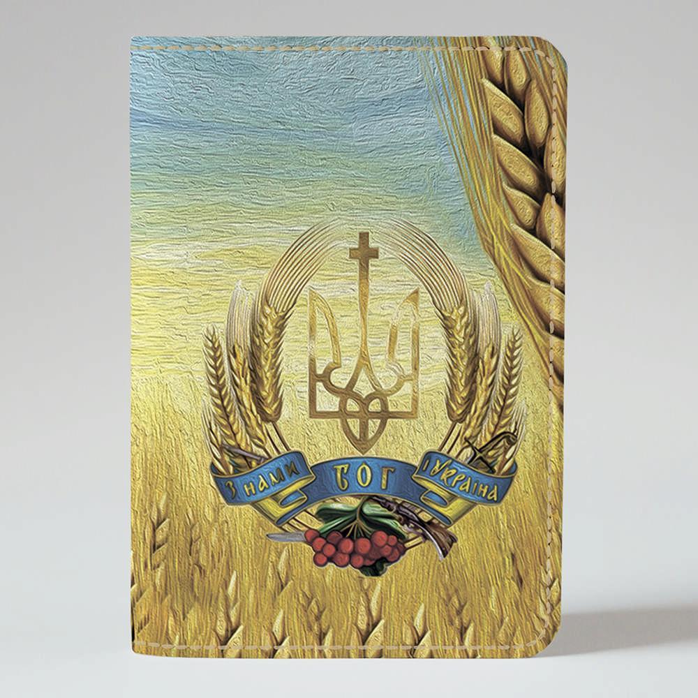 Обложка на паспорт 1.0 Fisher Gifts 12 С нами Бог и Украина (эко-кожа)