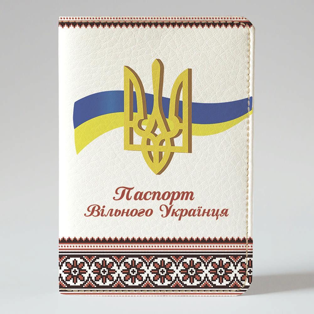 Обложка на паспорт Fisher Gifts 19 Свободная Украина (эко-кожа)