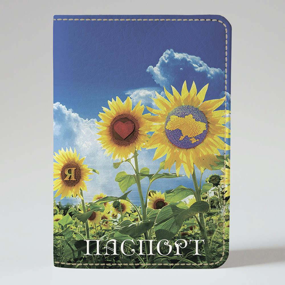 Обложка на паспорт Fisher Gifts 32 Подсолнухи - Я люблю Украину (эко-кожа)