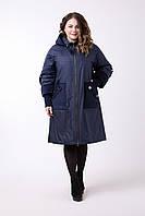 Демисезонное женское пальто  батальных размеров