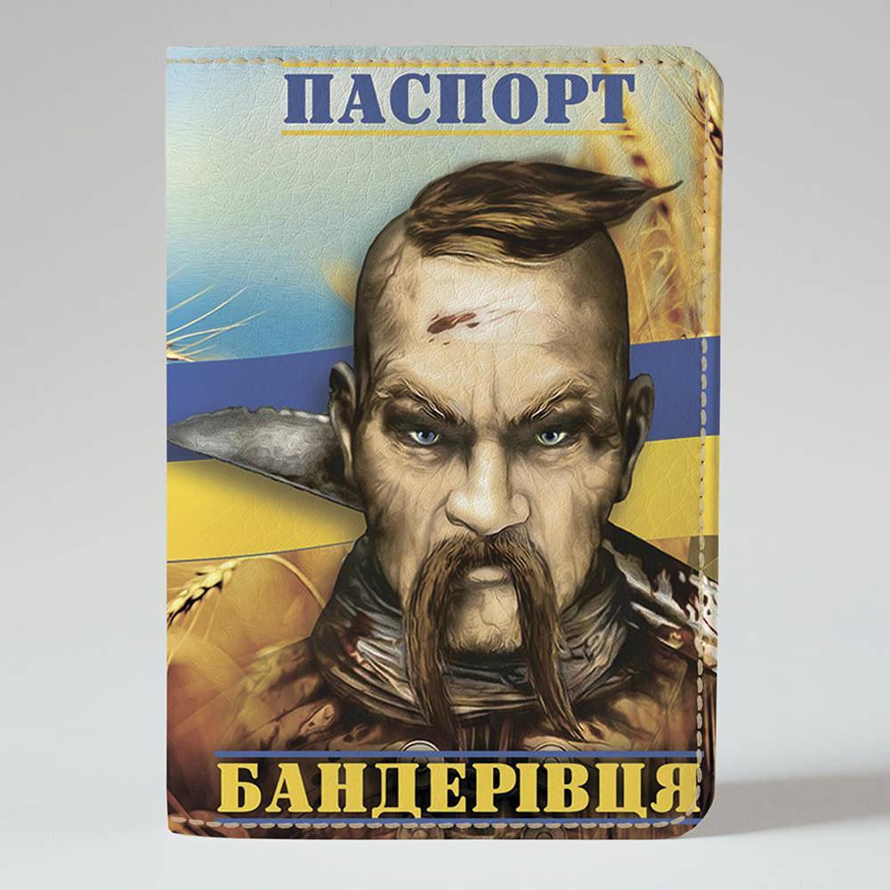 Обложка на паспорт Fisher Gifts 45 Настоящий Бандеровец (эко-кожа)