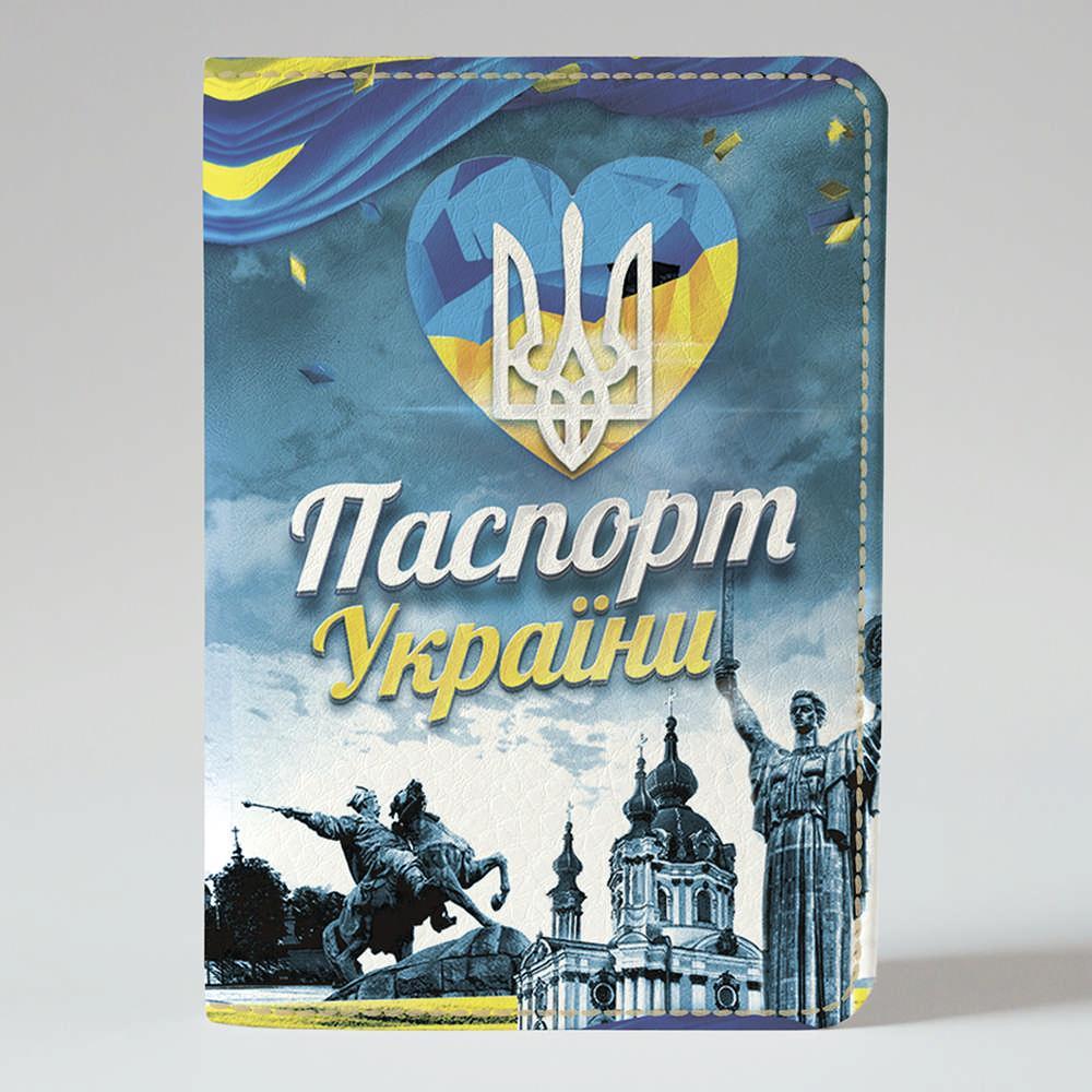 Обложка на паспорт Fisher Gifts 54 Киев (эко-кожа)