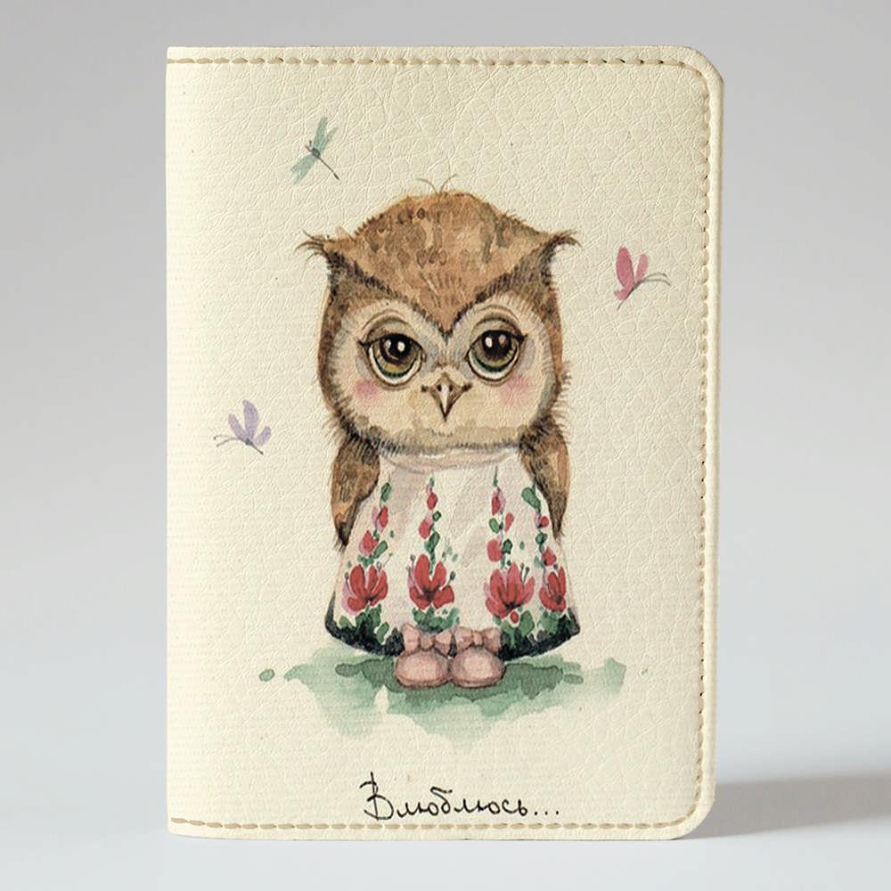 Обложка на паспорт v.1.0. Fisher Gifts 121 Совушка влюблённая (эко-кожа)