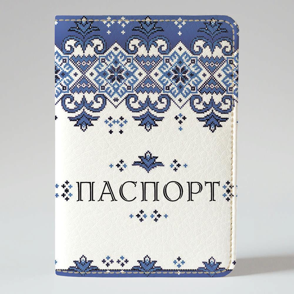 Обложка на паспорт 1.0 Fisher Gifts 293 Триполье синие (эко-кожа)