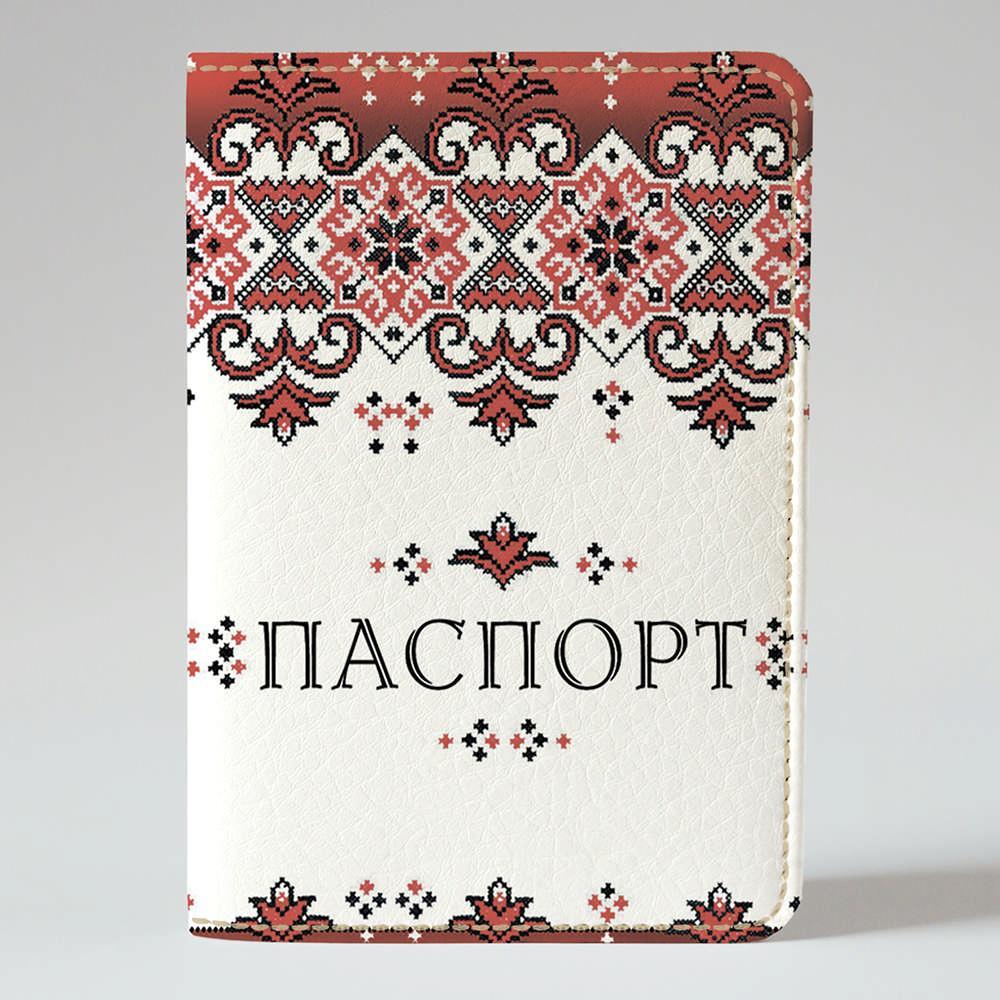 Обложка на паспорт Fisher Gifts 296 Триполье красное (эко-кожа)