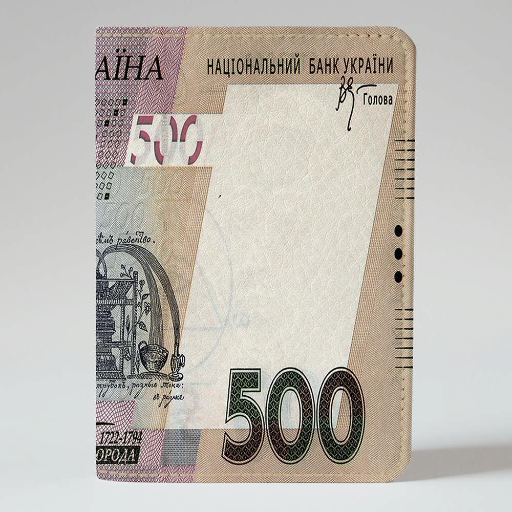 Обложка на паспорт v.1.0. Fisher Gifts 353 500 гривен (эко-кожа)