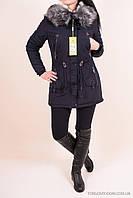 Куртка-парка женская (цв.черный) зимняя на меху HOLDLUCK Размеры в наличии : 42,44,46,48,50,52 арт.18-86