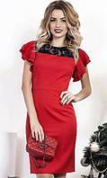 Платье с рюшами 4374389-3