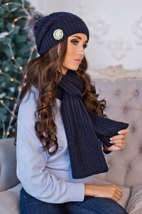 Комплект «Синди» (шапка + шарф) 4501-10 джинс, фото 2