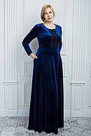 Синее бархатное платье с кружевом в пол