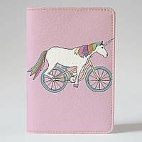Обложка на паспорт Fisher Gifts 732 Единорог на велосипеде (эко-кожа)