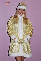Костюм Снегурочки взрослый золотой, фото 1