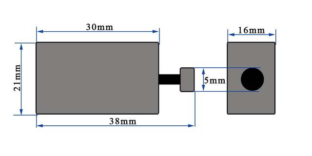 Размеры двигателя к квадрокоптерам Jxd507