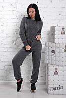 Женский вязаный костюм с широкими штанами и узорами на кофте 5510234