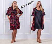 Женский шелковый комплект с принтованным халатом 61921