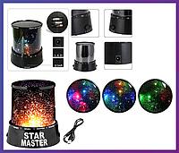 Проектор звездного неба Star Master + USB, фото 1