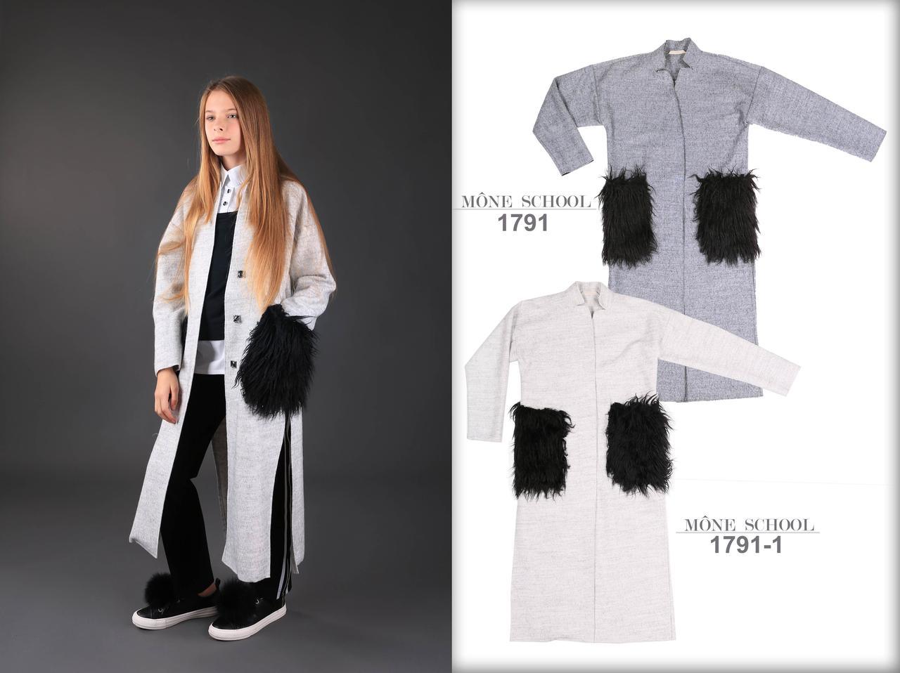 Демисезонное пальто для девочки тм МОНЕ р-р 140,164