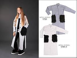 Демісезонне пальто для дівчинки тм МОНЕ р-р 140,164