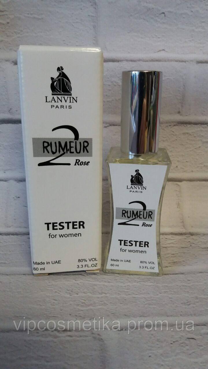 Lanvin Rumeur 2 Rose тестер 60мл  для женщин