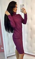 Платье-гольф 4375961-1