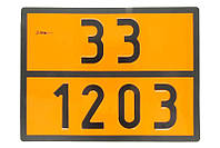 "Таблица для опасного груза ADR ""Бензин"" CARGOPARTS 30х40 см"