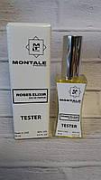 Montale Roses Elixir тестер 60мл  для женщин